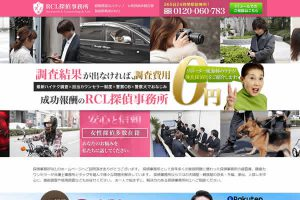 RCL探偵事務所船橋相談室(船橋市)
