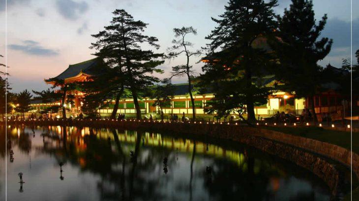 奈良県の興信所&探偵事務所リスト