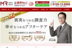 MR大阪支社(大阪市)