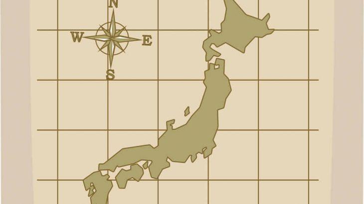 【2019年版】都道府県別の興信所&探偵事務所リスト